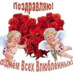 Открытка с днем Святого Валентина с ангелочками скачать бесплатно на сайте otkrytkivsem.ru