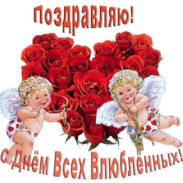 otkrytka s dnem svyatogo valentina s angelochkami