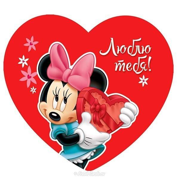 otkrytka s dnem valentina muzhu skachat