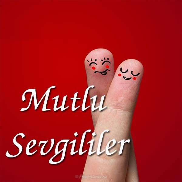 Открытки для мужчин на турецком языке