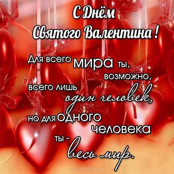 Щелкунчик мышиный, открытки с днем святого валентина женщинам