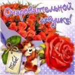 Открытка с днем влюбленных любимой девушке скачать бесплатно на сайте otkrytkivsem.ru