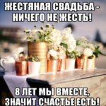 Открытка с днем жестяной свадьбы скачать бесплатно на сайте otkrytkivsem.ru