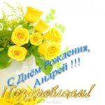 Открытка с днём рождения Андрея скачать бесплатно на сайте otkrytkivsem.ru