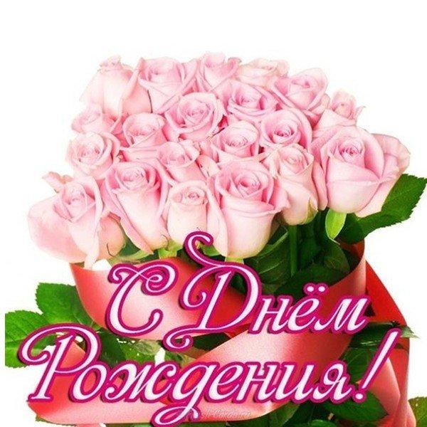 Открытка с днём рождения без надписей скачать бесплатно на сайте otkrytkivsem.ru