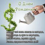 Открытка с днём рождения деловой женщине скачать бесплатно на сайте otkrytkivsem.ru