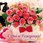 Открытка с днём рождения девочке скачать бесплатно на сайте otkrytkivsem.ru