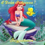 Открытка с днём рождения девочке картинка скачать бесплатно на сайте otkrytkivsem.ru