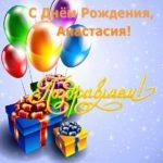 Открытка с днём рождения для Анастасии скачать бесплатно на сайте otkrytkivsem.ru