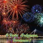 Открытка с днём рождения для дочери скачать бесплатно на сайте otkrytkivsem.ru