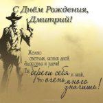 Открытка с днём рождения Дмитрию скачать бесплатно на сайте otkrytkivsem.ru