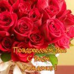 Открытка с днём рождения клиенту скачать бесплатно на сайте otkrytkivsem.ru