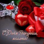 Открытка с днём рождения коллеге женщине красивая скачать бесплатно на сайте otkrytkivsem.ru