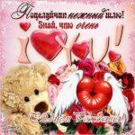 Открытка с днём рождения любимой девушке скачать бесплатно на сайте otkrytkivsem.ru