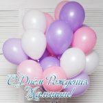 Открытка с днём рождения малышке скачать бесплатно на сайте otkrytkivsem.ru