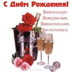 Открытка с днём рождения молодой девушке красивая скачать бесплатно на сайте otkrytkivsem.ru