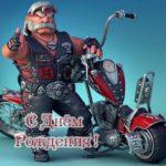 Открытка с днём рождения мужчине с мотоциклом скачать бесплатно на сайте otkrytkivsem.ru