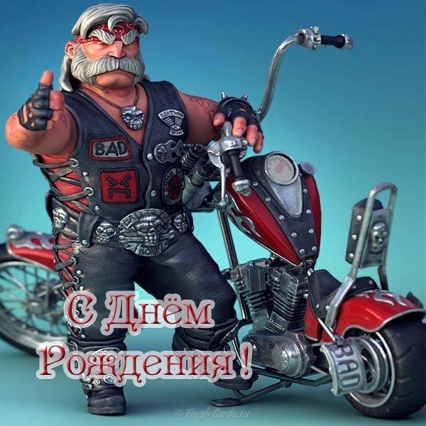 поздравление с днем рождения мужчине мотоциклисту в прозе наверняка питер
