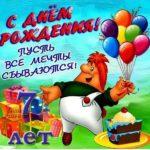 Открытка с днём рождения на 7 лет скачать бесплатно на сайте otkrytkivsem.ru