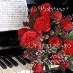 Открытка с днём рождения пианисту скачать бесплатно на сайте otkrytkivsem.ru