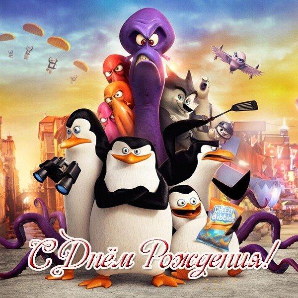 otkrytka s dnyom rozhdeniya s pingvinami