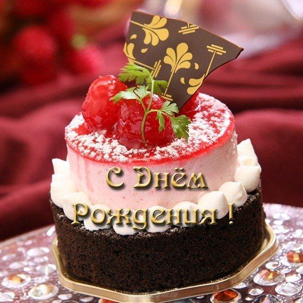 Открытка с днём рождения с тортиками скачать бесплатно на сайте otkrytkivsem.ru