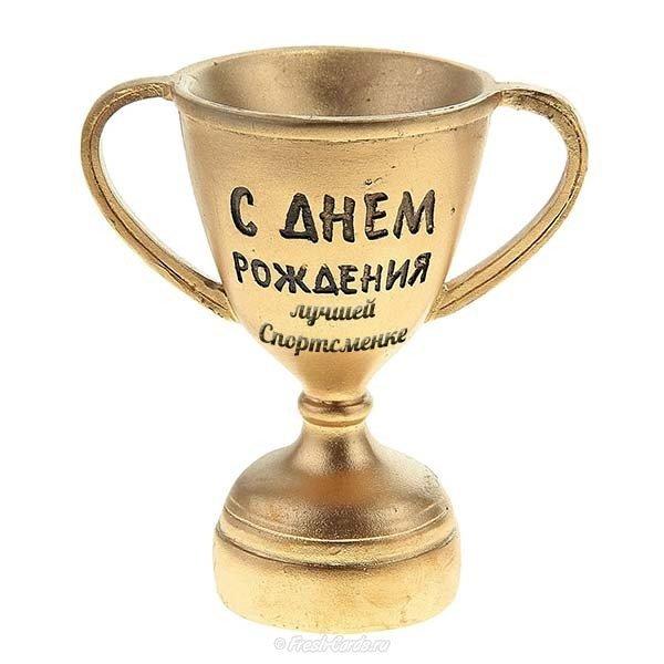 Открытка с днём рождения спортсменке скачать бесплатно на сайте otkrytkivsem.ru