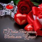 Открытка с днём рождения тёща скачать бесплатно на сайте otkrytkivsem.ru