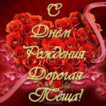 Открытка с днём рождения тёще от зятя скачать бесплатно на сайте otkrytkivsem.ru