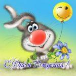 Открытка с днём рождения заяц скачать бесплатно на сайте otkrytkivsem.ru