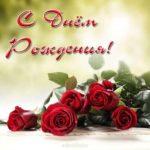Открытка с днём рождения женщине букет цветов скачать бесплатно на сайте otkrytkivsem.ru