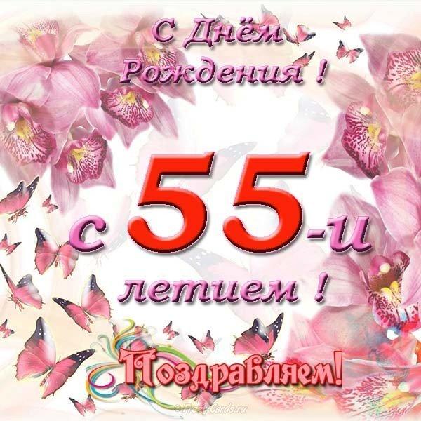 Открытка с днём рождения женщине красивая 55 скачать бесплатно на сайте otkrytkivsem.ru