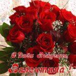 Открытка с днём рождения женщине красивая Валентине скачать бесплатно на сайте otkrytkivsem.ru