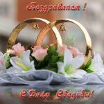 Открытка с днём свадьбы красивая скачать скачать бесплатно на сайте otkrytkivsem.ru