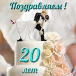 Открытка с фарфоровой свадьбой 20 лет скачать бесплатно на сайте otkrytkivsem.ru