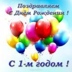 Открытка с годиком скачать бесплатно на сайте otkrytkivsem.ru