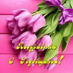 Открытка с годовщиной скачать бесплатно на сайте otkrytkivsem.ru