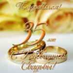 Открытка с годовщиной свадьбы 35 лет скачать бесплатно на сайте otkrytkivsem.ru