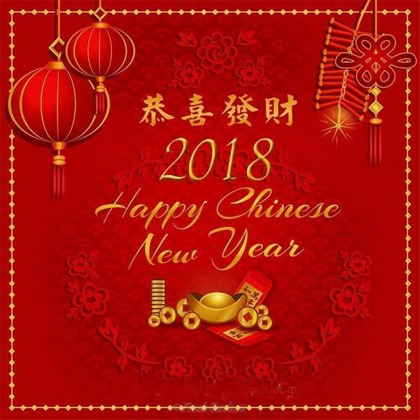 Китайские открытки на китайском языке, березовая роща