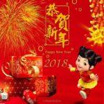 Открытка с китайским новым годом 2018 скачать бесплатно на сайте otkrytkivsem.ru