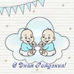 Открытка с малышами с днем рождения скачать бесплатно на сайте otkrytkivsem.ru