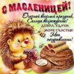 Открытка с масленицей прикольная бесплатно скачать скачать бесплатно на сайте otkrytkivsem.ru