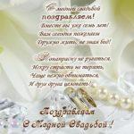 Открытка с медной свадьбой скачать бесплатно на сайте otkrytkivsem.ru