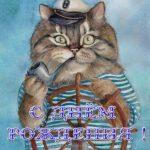 Открытка с морской тематикой с днем рождения скачать бесплатно на сайте otkrytkivsem.ru