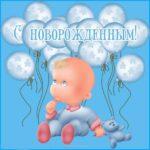Открытка с новорожденным мальчиком бесплатно скачать бесплатно на сайте otkrytkivsem.ru