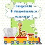 Открытка с новорождённым мальчиком бесплатно скачать бесплатно на сайте otkrytkivsem.ru
