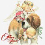 Открытка с новым годом с ребенком скачать бесплатно на сайте otkrytkivsem.ru