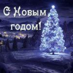 Открытка с новым годом заготовка скачать бесплатно на сайте otkrytkivsem.ru