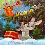 Открытка с новым годом заяц скачать бесплатно на сайте otkrytkivsem.ru