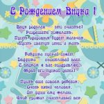 Открытка с поздравлением бабушке с рождением внука скачать бесплатно на сайте otkrytkivsem.ru